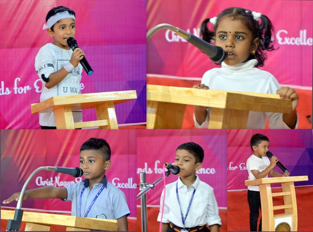 CHRIST NAGAR PUBLIC SCHOOL-ATTINGAL